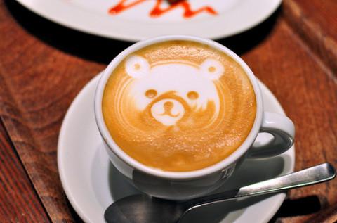 Bearly Enough Coffee